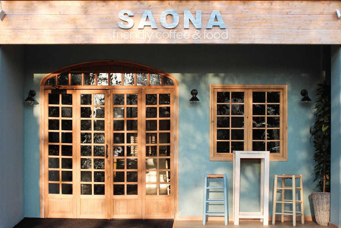 El bajo de herm s en valencia ya tiene nuevo inquilino el - Tagomago restaurante valencia ...